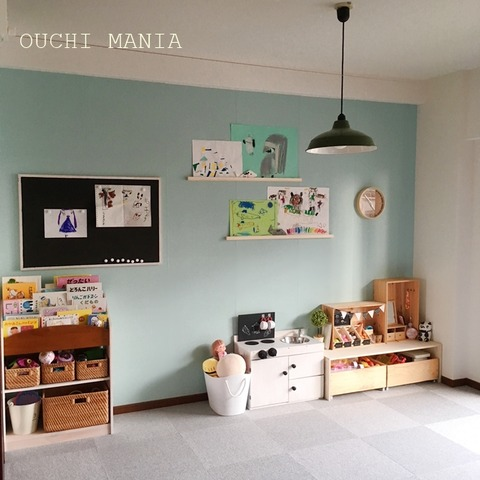 kids space291