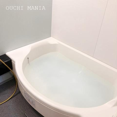 bathroom82