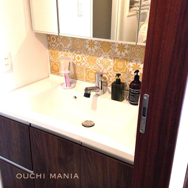 washroom78.jpg