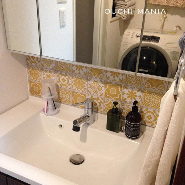 washroom71.jpg