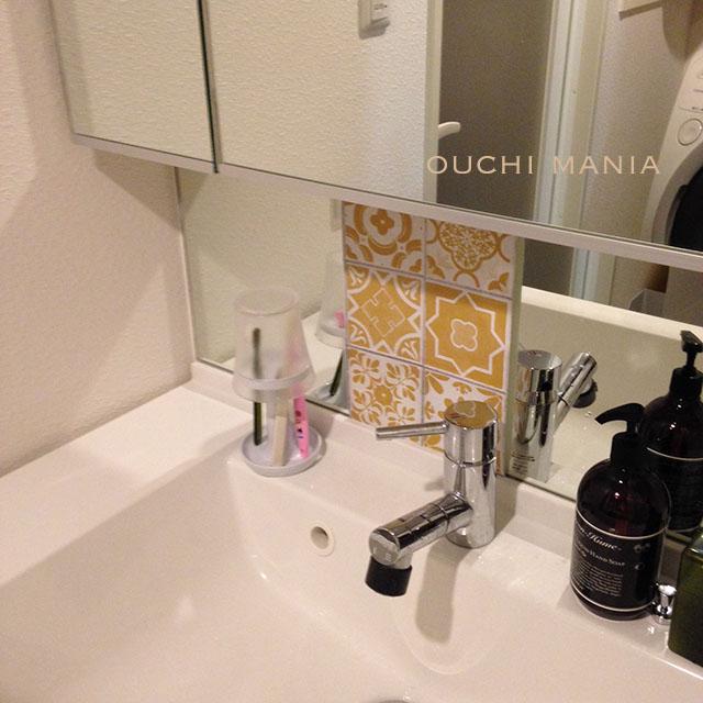 washroom66.jpg