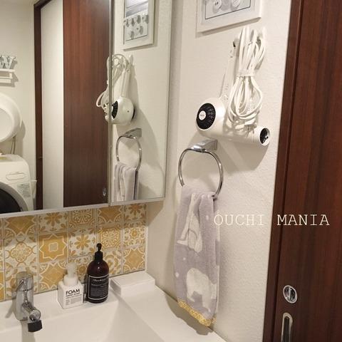 washroom339