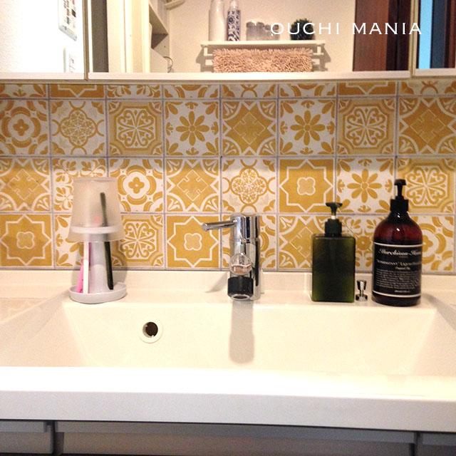 washroom75.jpg