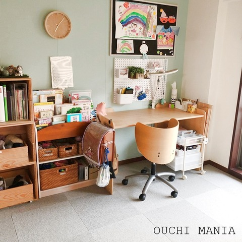 kids space593