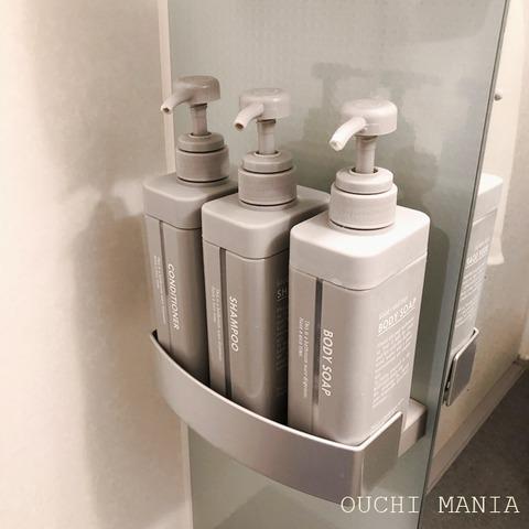 bathroom71