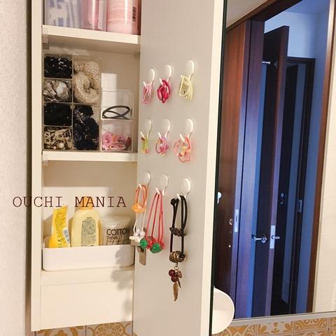 washroom83