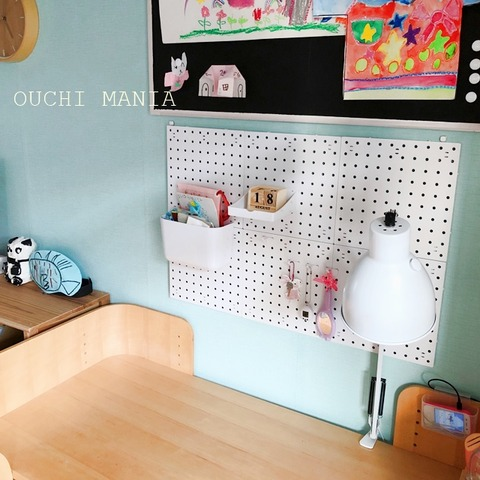 kids space507