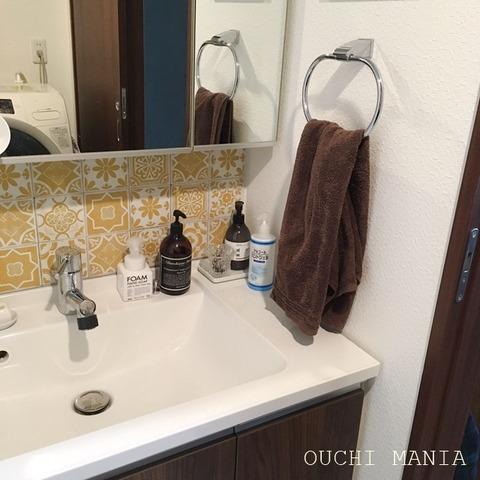 washroom153