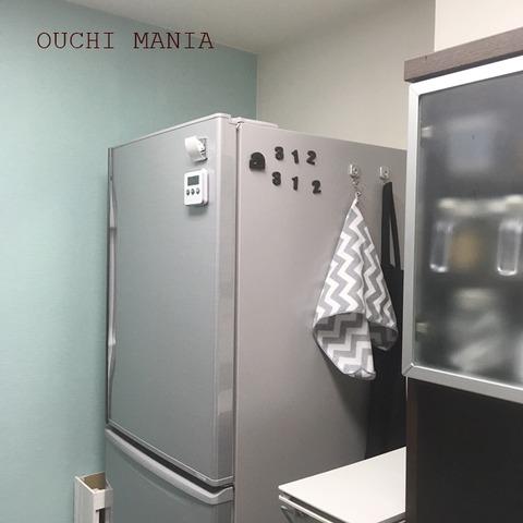 kitchin369