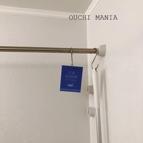 bathroom103