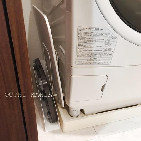 washroom333