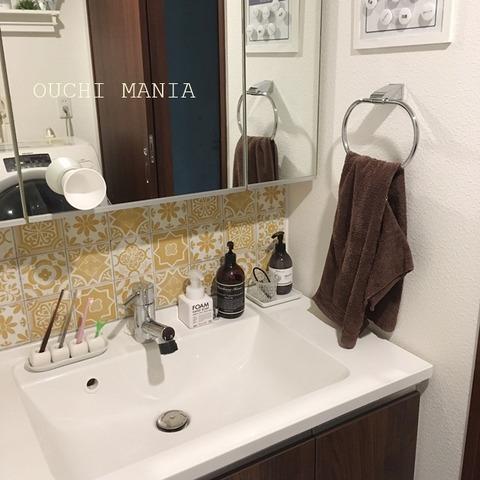 washroom131