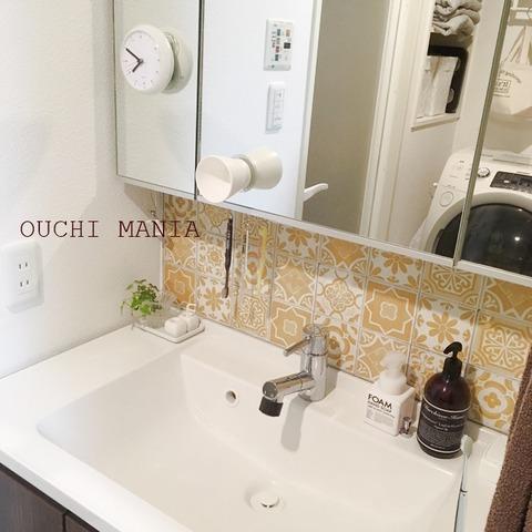 washroom322