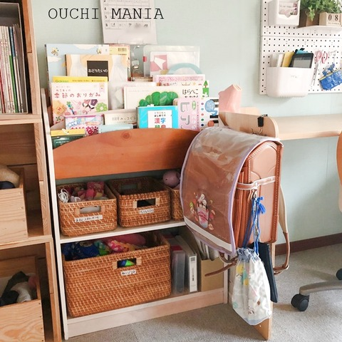 kids space590