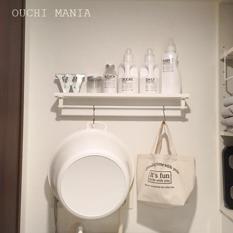 washroom261