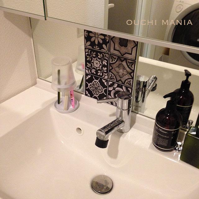 washroom65.jpg