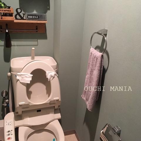 toile59