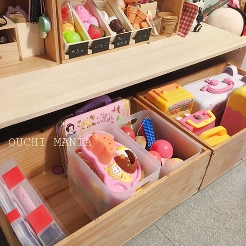 kids space354