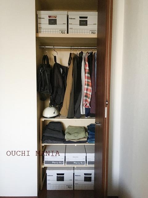 otherroom21