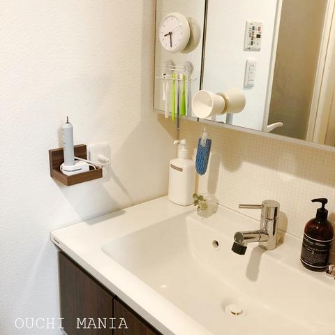 washroom605