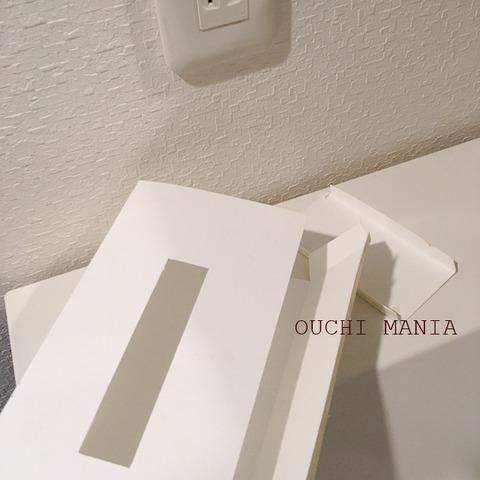 washroom282