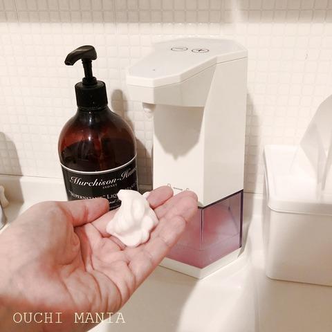 washroom520