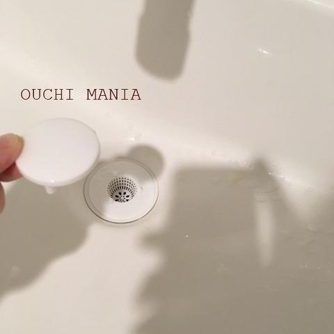 washroom246
