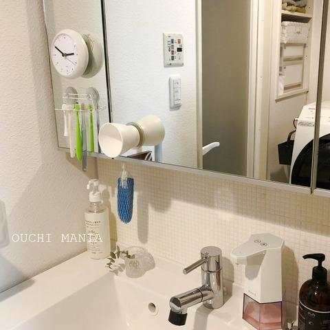washroom639