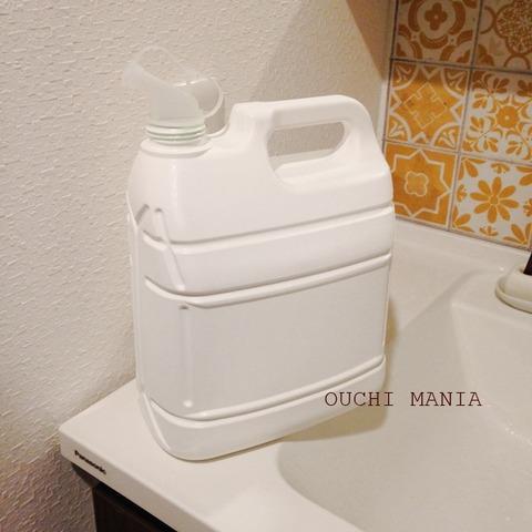 washroom46