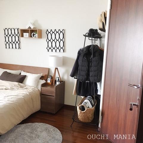 bedroom232