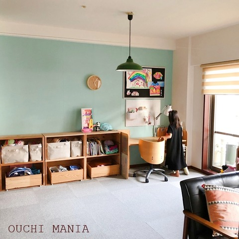 kids space508