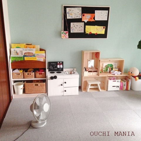 kids space70