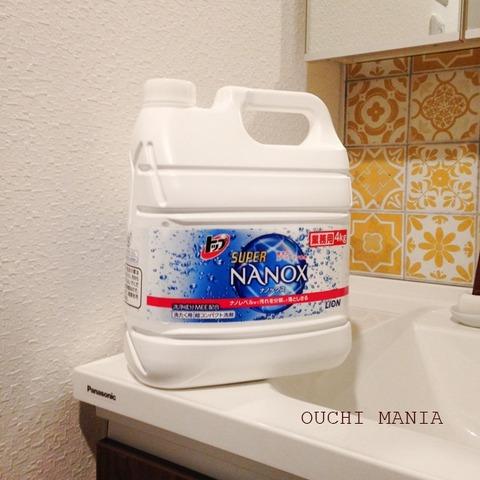 washroom48