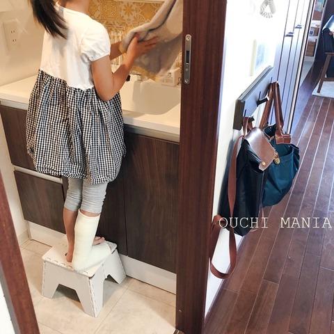 washroom457