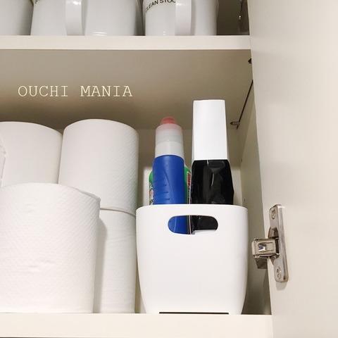 toile76