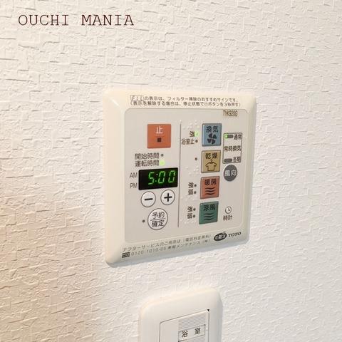 washroom274