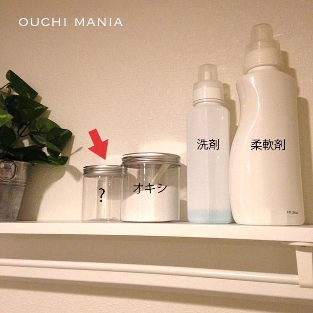 washroom43.jpg