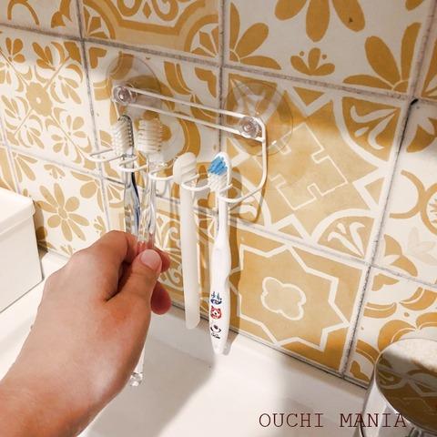 washroom470