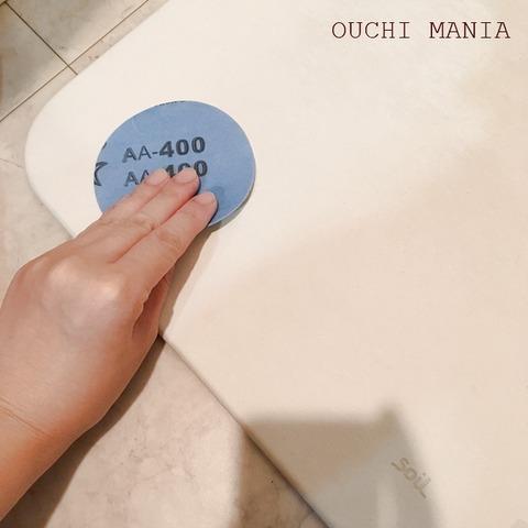 washroom254