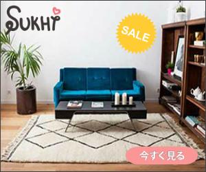 300x250-Sukhi-jp(2)