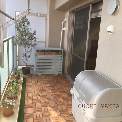 balcony45