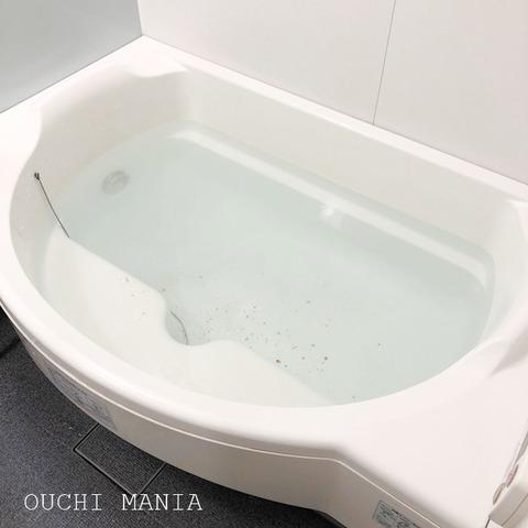 bathroom98