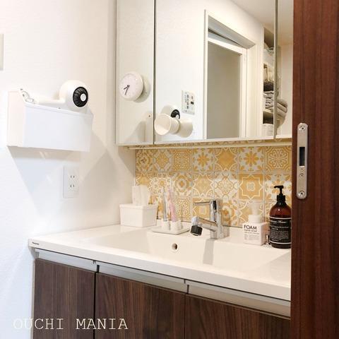 washroom437