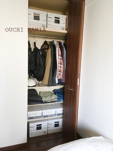 otherroom20