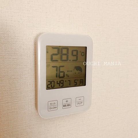 bedroom367
