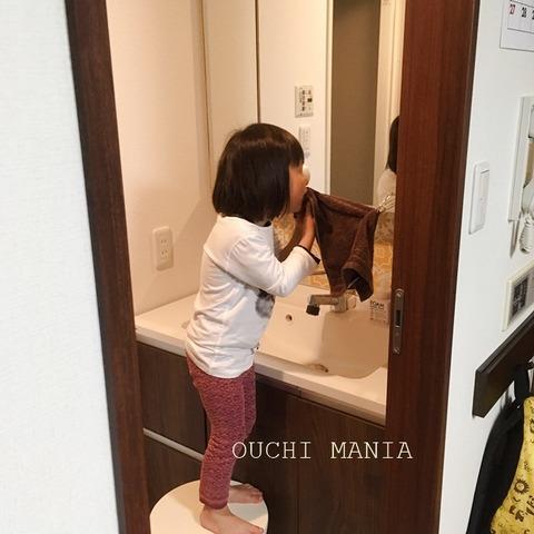 washroom125