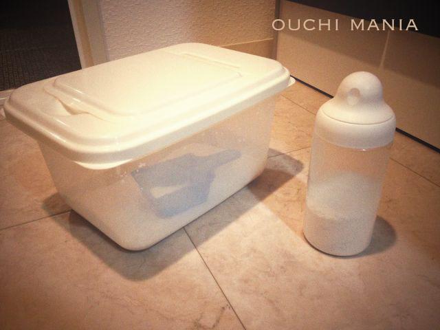 washroom24.jpg