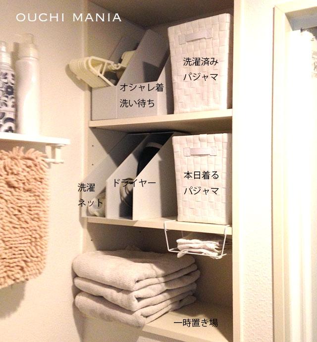washroom69.jpg