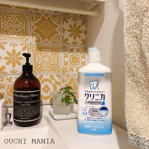 washroom438