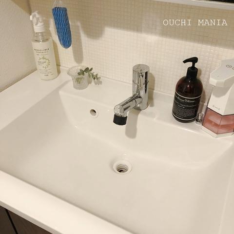 washroom621